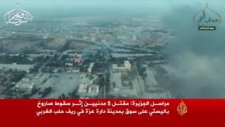 جيش الفتح يبدأ مرحلة جديدة للسيطرة الكاملة على حلب