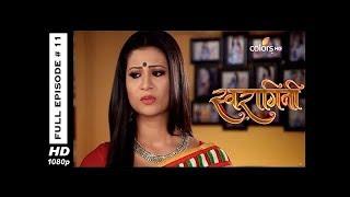 Swaragini - Full Episode 11 - With English Subtitles