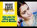 Diet plan for office going persons for weight loss | Aishwarya vignesh