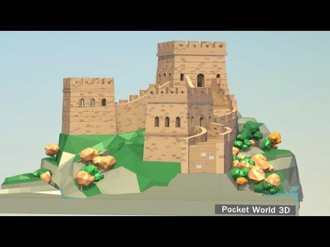 Pocket World 3D Android: La Gran Muralla China