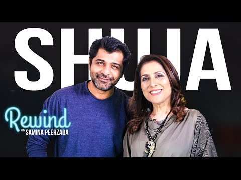 Shuja Haider's Journey from Tera Wo Pyar to Baaghi on Rewind with Samina Peerzada | Coke Studio
