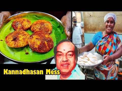 கவிஞர் கண்ணதாசன் மெஸ் | Kannadhsan Mess | MSF