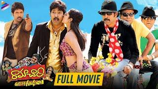 Ramachari Telugu Full Movie   Full Length Comedy Movie   Venu   Kamalinee Mukherjee   Brahmanandam