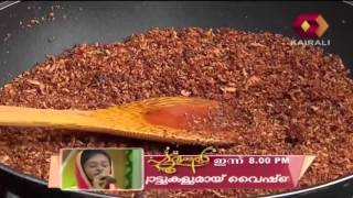 Chammanthippodi | Magic Oven Special Cookery Show Full Episode