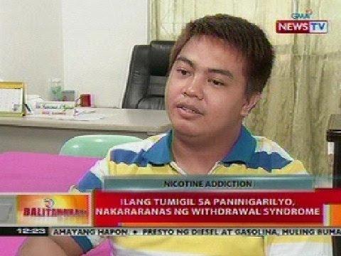 BT: Ilang tumigil sa paninigarilyo, nakararanas ng withdrawal syndrome