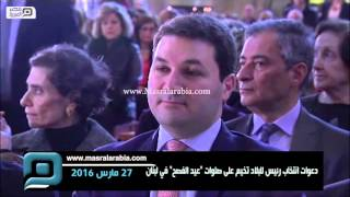 """مصر العربية   دعوات انتخاب رئيس للبلاد تخيم على صلوات """"عيد الفصح"""" في لبنان"""