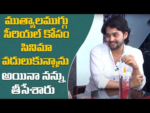 MADHU Exclusive Interview || Naa Peru Meenakshi Hero || Hangout With Naveena || Part 1