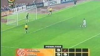 Gambar cover Iran - China Asia Cup 2004 Penalty Shootout