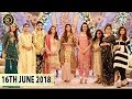 Good Morning Pakistan - 16th June 2018 - Eid Special Day 1 - Top Pakistani Show