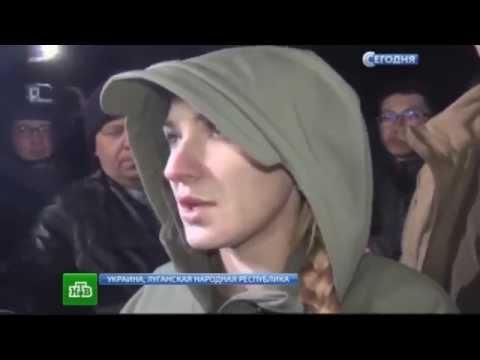Обмен пленными  Луганск Издевательства Украинских Силовиков Новости Украины Сегодня События АТО ДНР