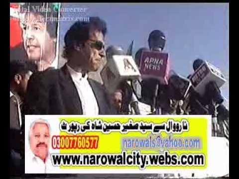 Imran Khan in Narowal