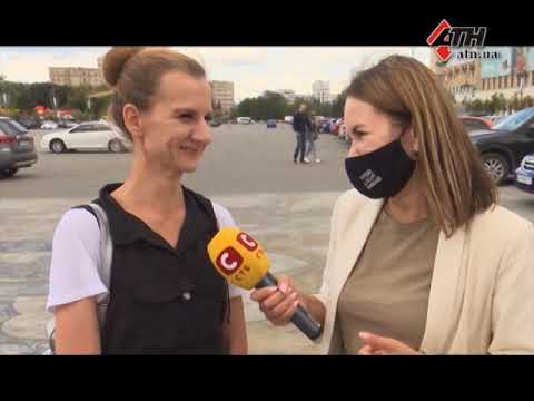 АТН Харьков: Новости АТН - 14.08.2020