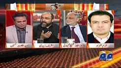 Naya Pakistan With Talat Hussain - 27 October 2017 - Geo News