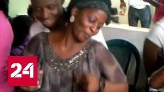 В Нигерии оценки продают за интим