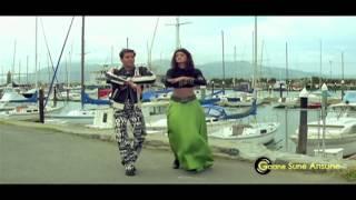 Chunari Chunari  Abhijeet, Anuradha Sriram  Biwi No 1  1999 Songs  Salman Khan, Sushmita Sen