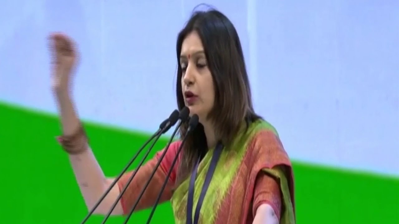 Priyanka Chaturvedi Speech at the Congress Plenary Session