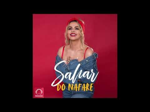 Sahar - Do Nafare (Клипхои Эрони 2019)