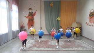 гимнастика на фитболах в детском саду.