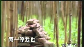 [KTV]高勝美-追風的女兒.mpg等 五首