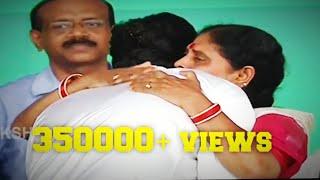 Idhe Kadha Nee Katha song ft. jagan anna version   Maharshi songs  YS Jagan Mohan Reddy   YSRCP