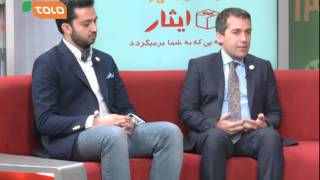 Isaar telethon – Episode 2 / برنامه خیری ایثار- قسمت دوم