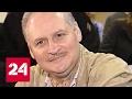 В Париже начинается суд над террористом Карлосом Шакалом mp3