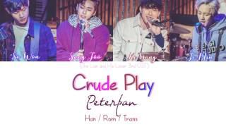 Download lagu Crude Play PETER PAN MP3