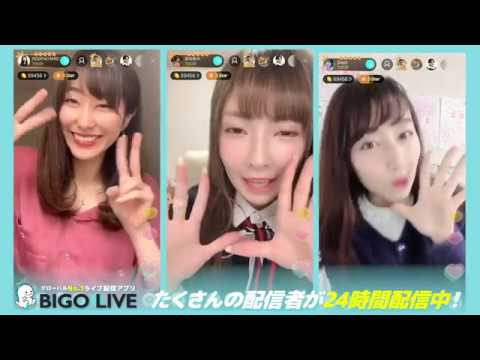 BIGO LIVE JAPAN - Streamers Line-up