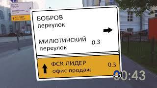 Как пройти к пункту выдачи заказов интернет-магазина DanceShop.ru