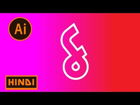 Logo Monogram Adobe Illustrator tutorials hindi thumbnail