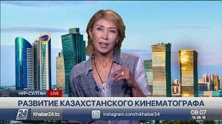 Нужен ли в Казахстане новый кинокомплекс. Мнение эксперта