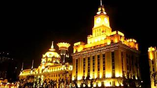 Shanghai - The Bund Bell Tower
