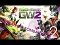 Plants vs Zombies Garden Warfare 2 Прохождение на русском Часть 2 ОДУВАНЧИК БОМБАНУЛ