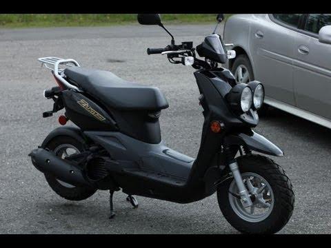 2012 Yamaha Zuma 50F Scooter/ Moped Walk Around / Review