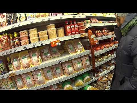 Влог 5 янв. Фикс прайс в Новоалтайске,Мария Ра,Аптека,Альтера .Vlog 5 January! Shopping! Snack!