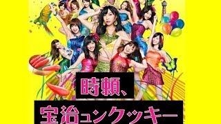 「執権政治」を「恋するフォーチュンクッキー」で覚える♪ 【歴史替え歌シリーズ】 Kamechang AKB48 日本史