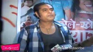 "Actor Speaks About Movie ""Khel Khel Me Pyar Ho Gail"""