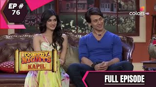 Download lagu Comedy Nights With Kapil | कॉमेडी नाइट्स विद कपिल | Episode 76 | Tiger Shroff | Kriti Sanon