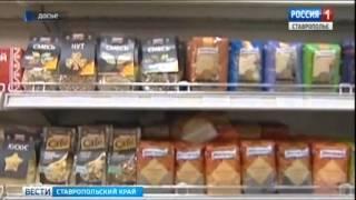 видео Еда на экспорт. Специальный репортаж Алисы Романовой