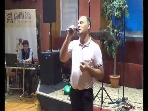 Одесский хит парад -Вадим Саинсус-Кишинев-16.06.2016  Я тебя искал