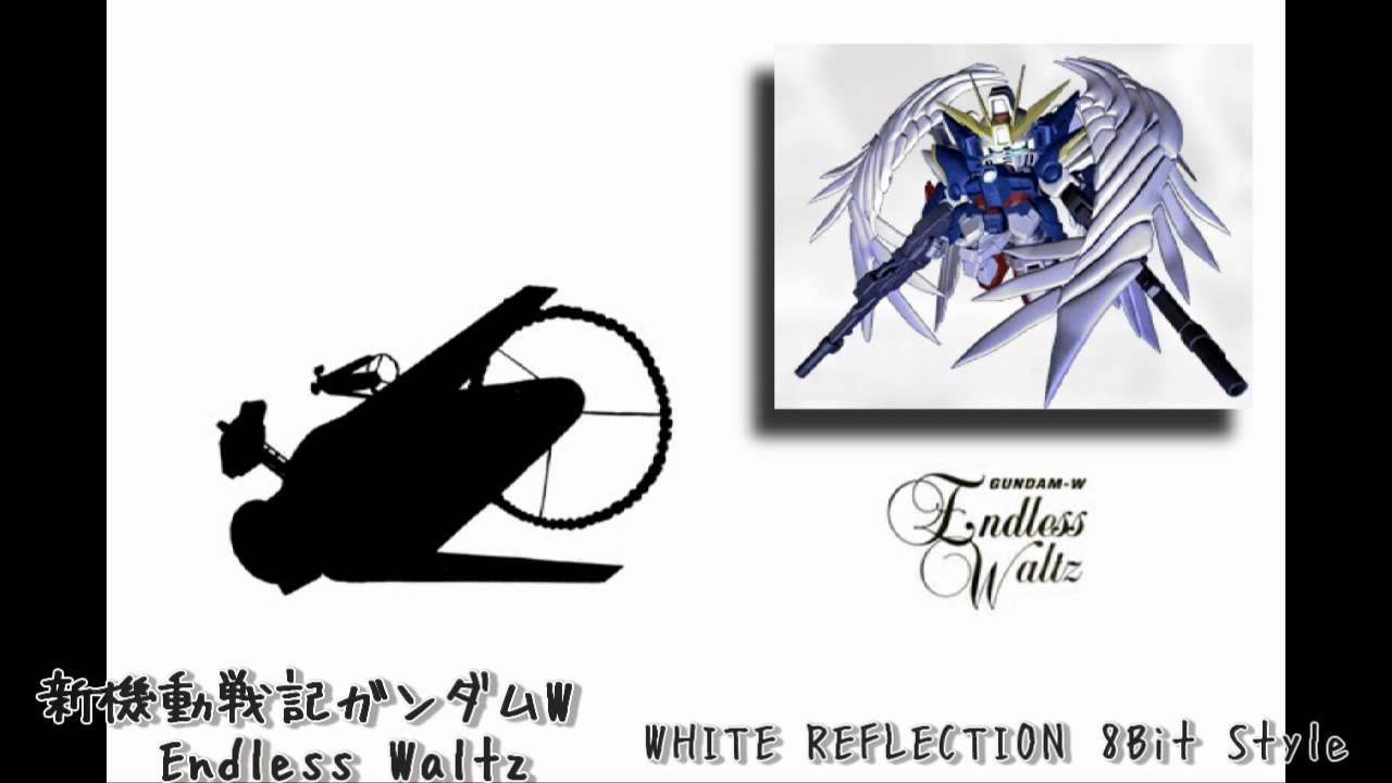ガンダムW Endless Waltz , OVA版 主題歌 , WHITE REFLECTION , 8bit Style , YouTube