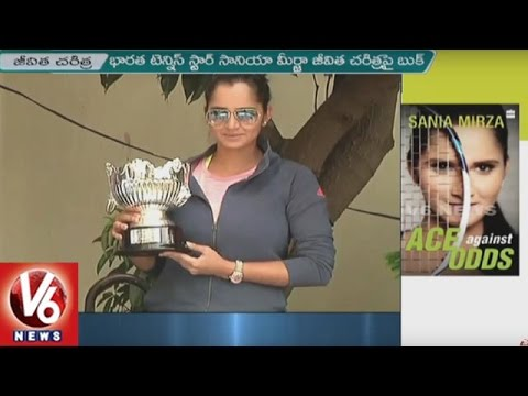 Sania Mirza's Autobiography 'Ace Against Odds' | Book Release in July | V6  News