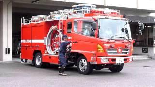 姫路市消防局飾磨消防署救急支援