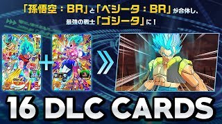 Dragon Ball Heroes World Mission FREE 16 DLC Cards - RARE Summons & Custom Cards Info!