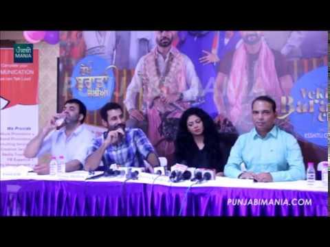Watch Vekh Baratan Challiyan Full Press Conference   Binnu Dhillon, Kavita Kaushik
