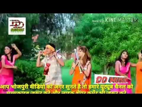 bhojpuri bol bum song 2018, bhojpuri bolbum songs, bhojpuri bolbam song 2018, bhojpuri bolbam song d