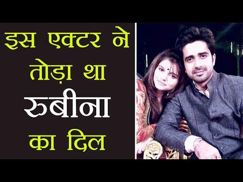 Rubina Dilaik - Abhinav Shukla Wedding:  When Ex boyfriend CHEATED on Rubina । FilmiBeat