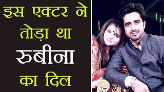 Rubina Dilaik - Abhinav Shukla Wedding:  When Ex boyfriend CHEATED on Rubina । FilmiBeat thumbnail