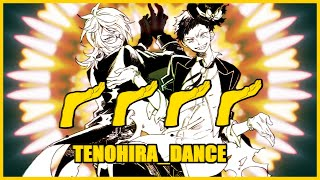 MonsterZ MATE「掌ダンス」Music Video
