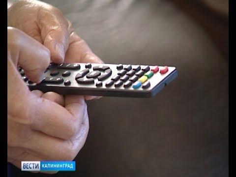 Госпиталь ветеранов войн подключили к цифровому телевидению